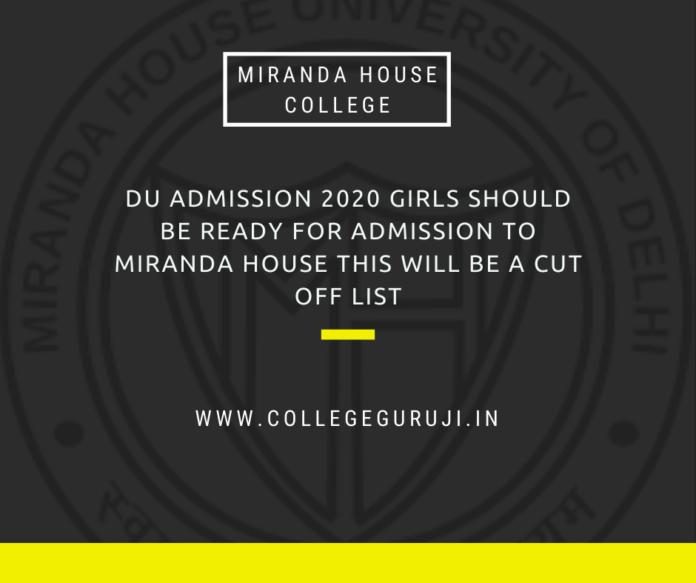Miranda House College