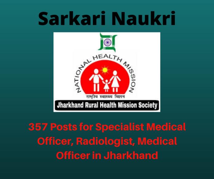 Sarkari Naukari Jharkhand