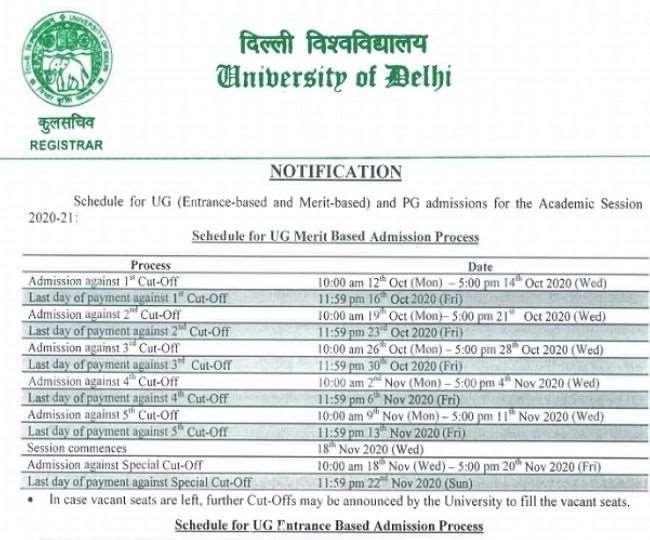 DU UG Merit Based admission schedule 2020