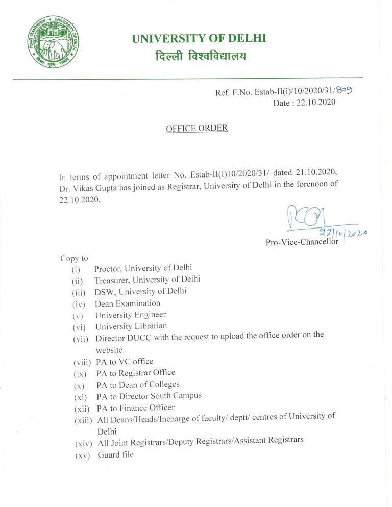 du office order for registrar vikas gupta joining