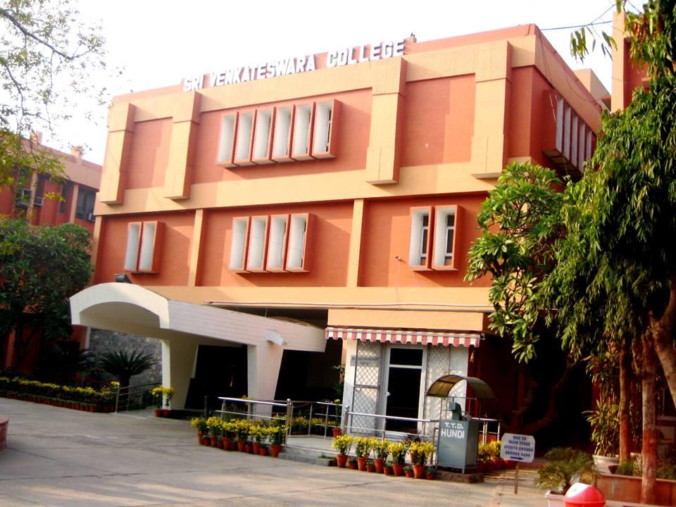 Sri vanketeshwara College