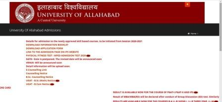 allahabad university website home page