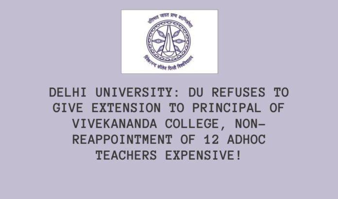 DU refuses extension to principal of Vivekananda College