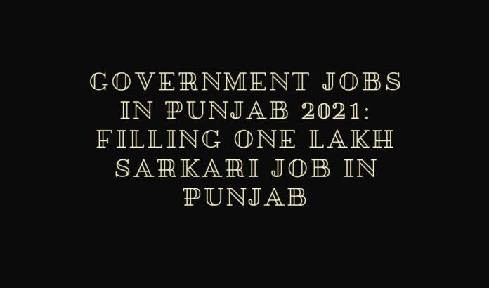 Punjab government Jobs 2021