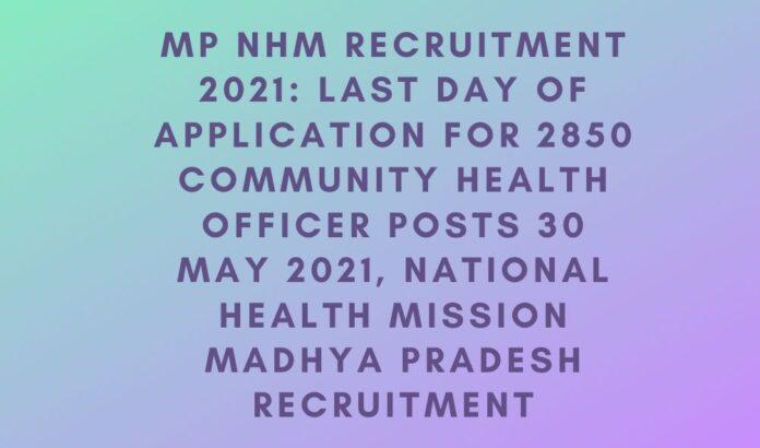 MP NHM Recruitment 2021