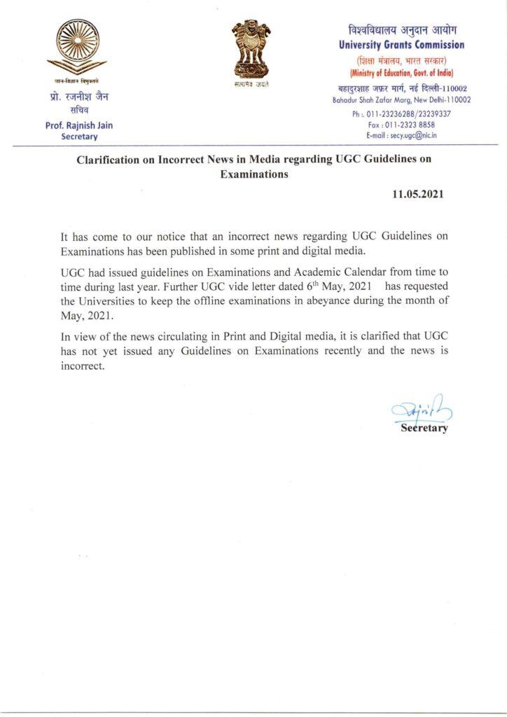 UGC clarification examination 2021