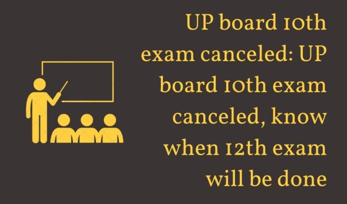 UP Board 10th exam canceled