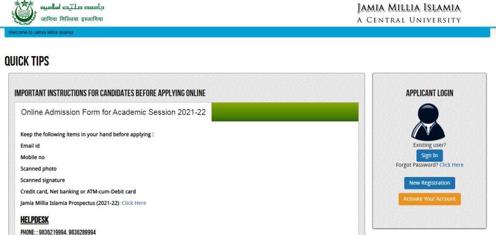 jaima university admission portal 2021