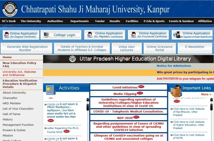 CSJMU Kanpur University