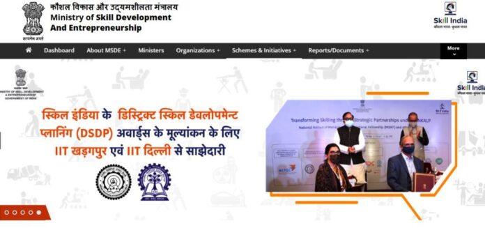 Initiative of Prime Minister's Skill Development Mission