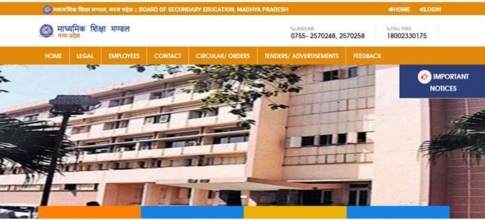 mp board website
