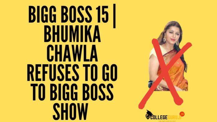 Bigg Boss 15 Bhumika Chawla Refuses to bigg boss show