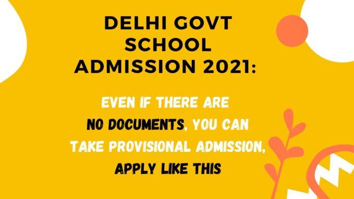 Delhi Govt. School Admission 2021