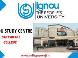 IGNOU Study Centre Satyawati College