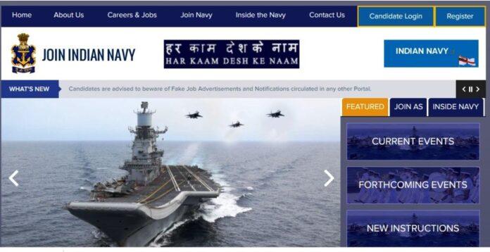 Indian Navy Website