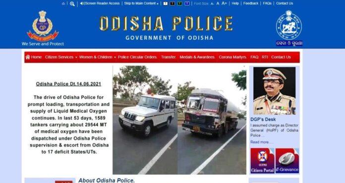 Odisha Police Website