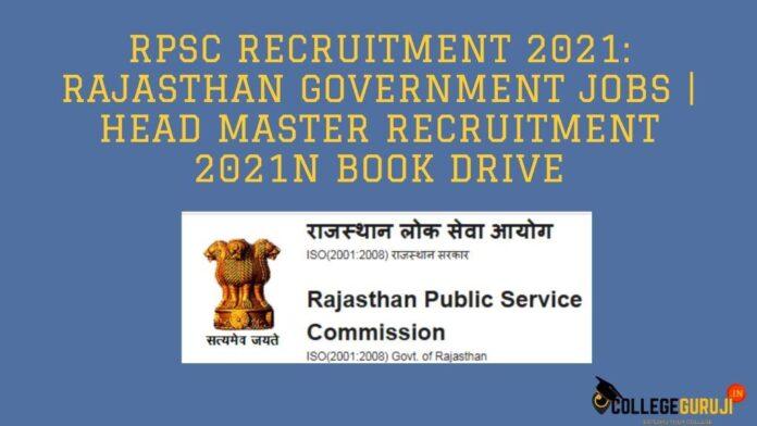 RPSC Recruitment 2021 Head Master jobs