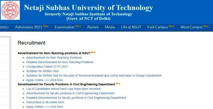 NSUT Recruitment 2021 Website