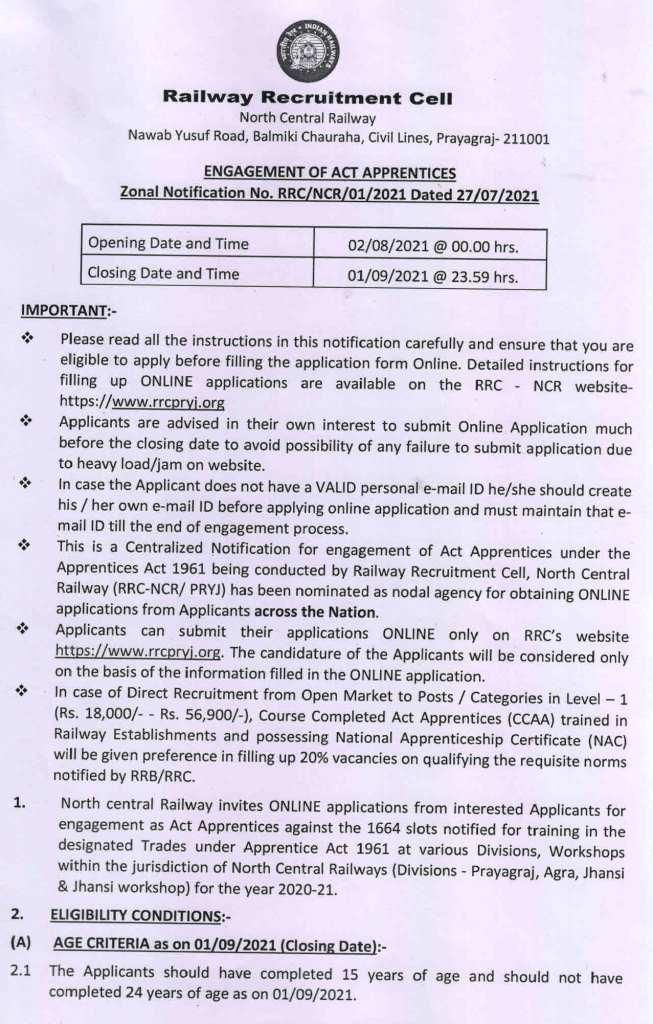Prayagraj UP Railway Recruitment 2021