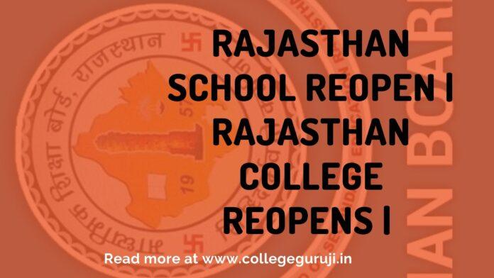 Rajasthan School Reopen