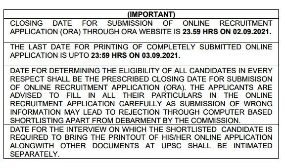 UPSC Special Recruitment 2021