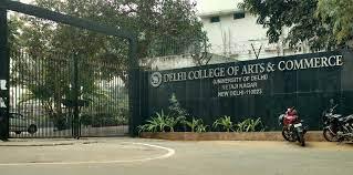 Delhi College of Arts & Commerce (DU) [0714]