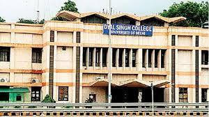 Dyal Singh College [07175]