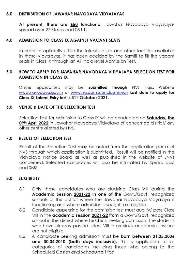 JNV Class 9 Admission 2021   Navodaya Vidyalaya   JNVST